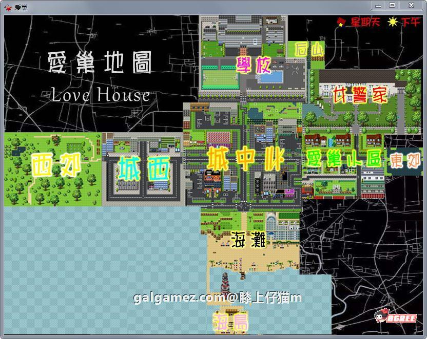 【国产RPG中文动态CG】爱巢!正式最终完结作弊版+攻略+CG【完结更新PC+安卓5G】 6