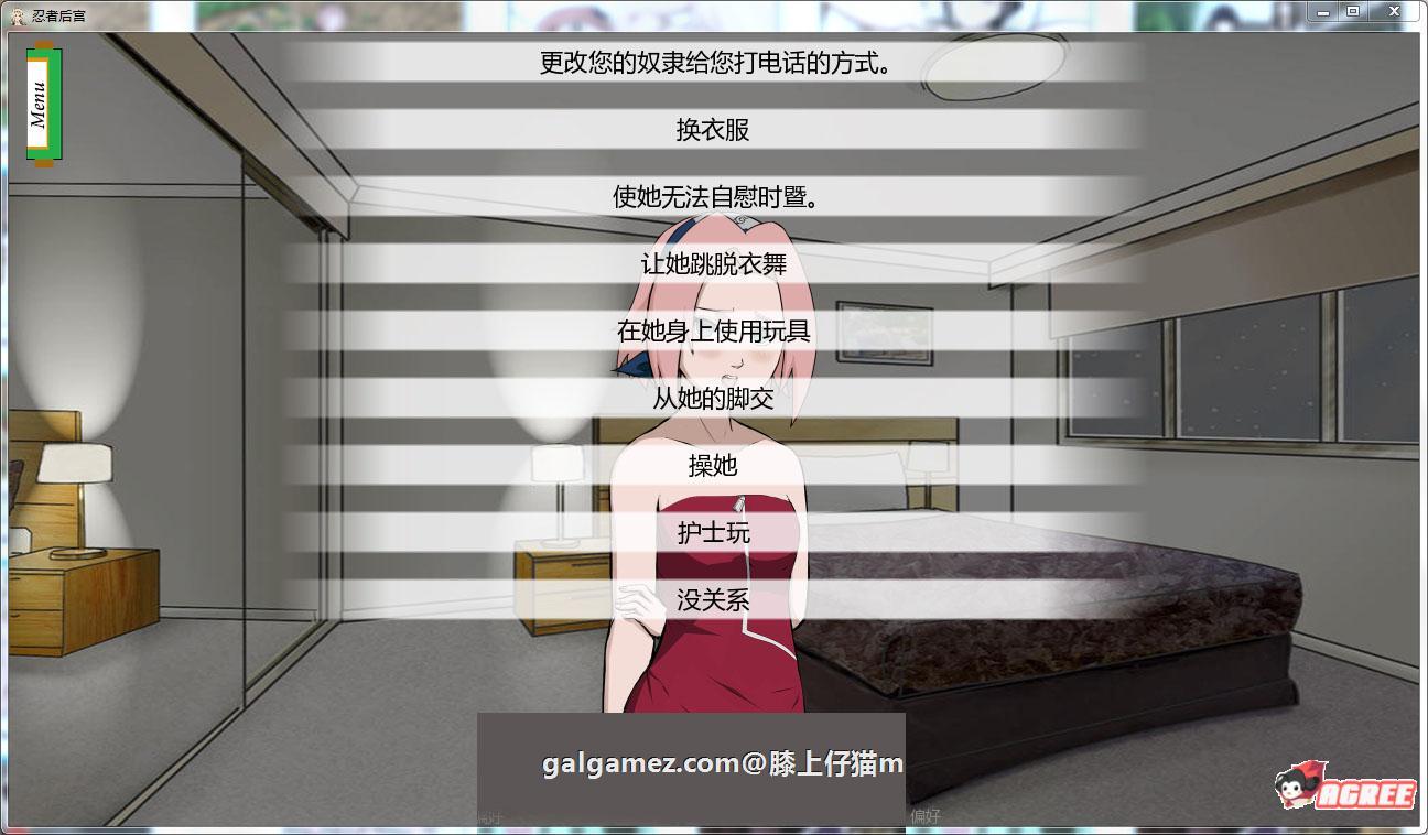 【火影同人/汉化/动态】忍者后宫 V1.8b PC+安卓精翻汉化完结版+CG【2G】 12
