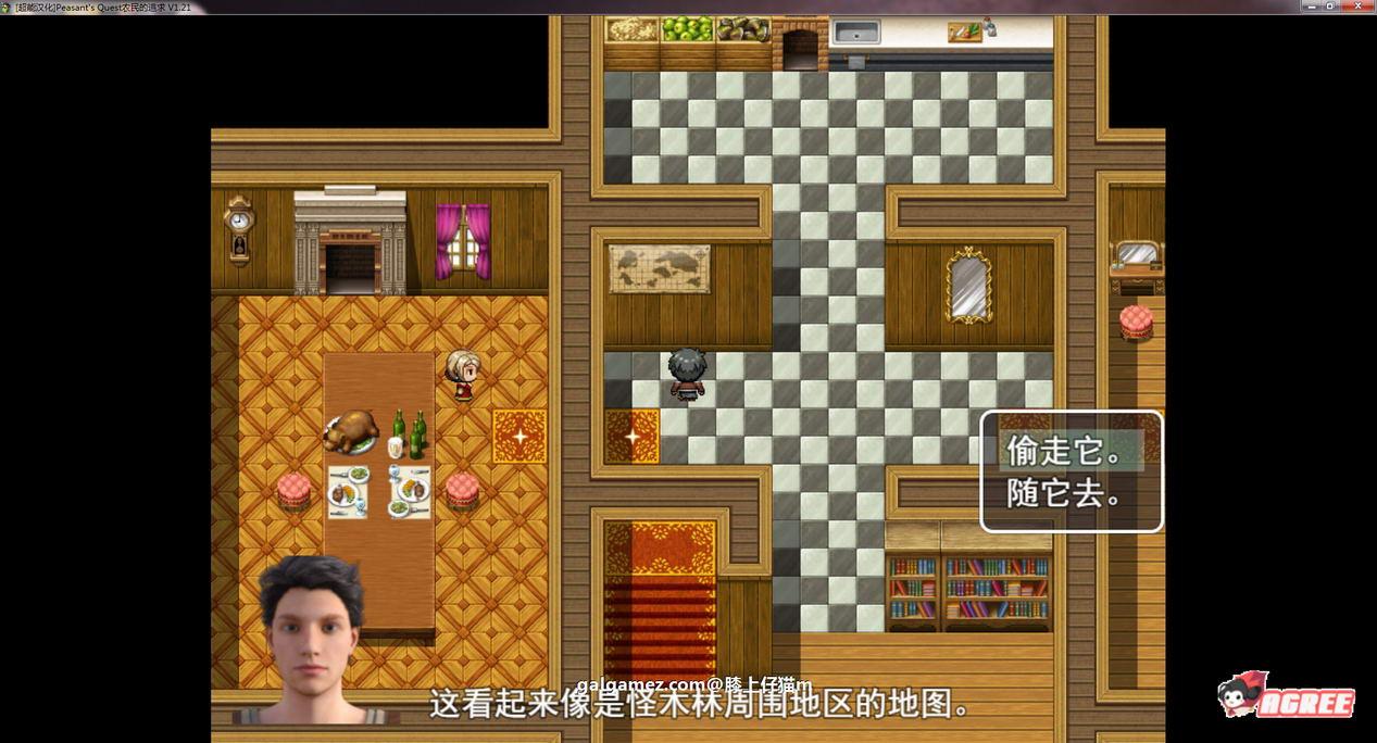 【欧美RPG/汉化/动态CG】农民的追求 V2.21 精修汉化版+CG动画【大更新/3.6G】 7