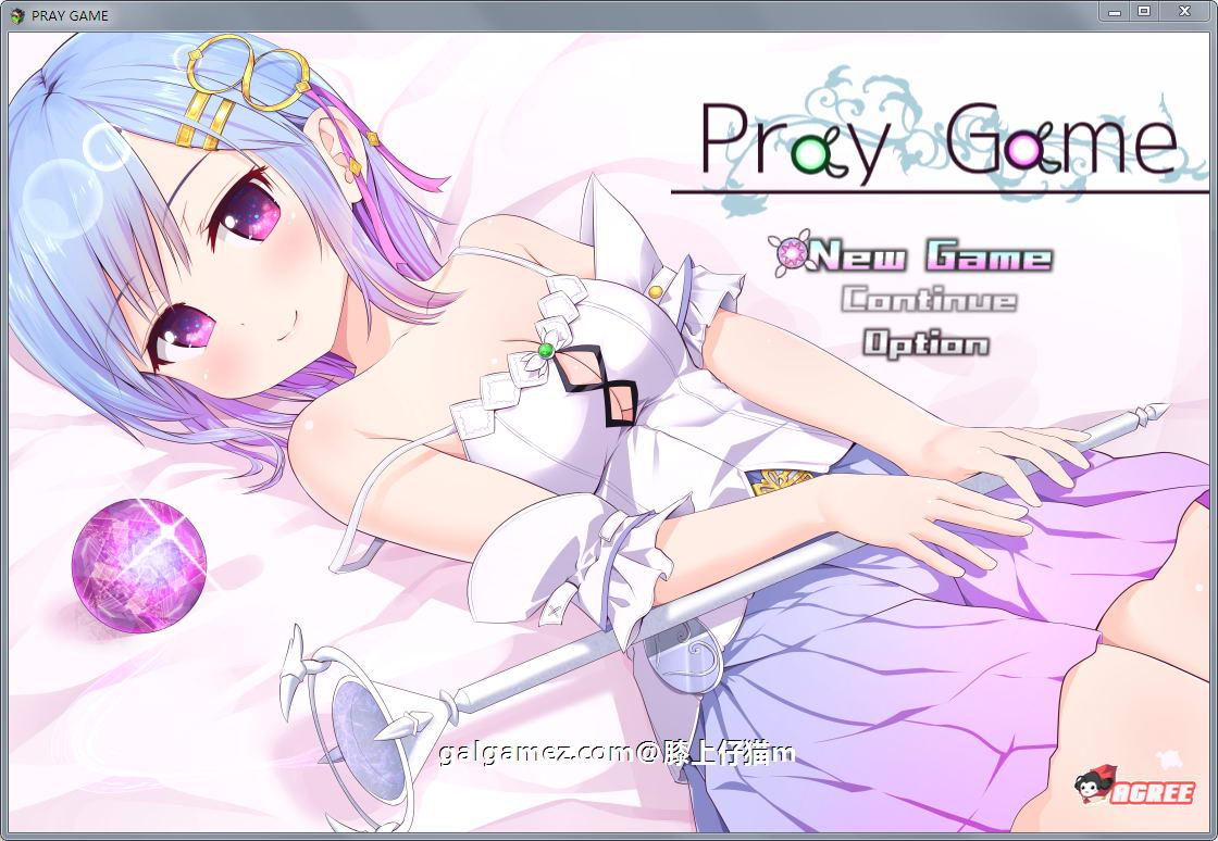 【RPG/汉化/动态】祈祷游戏:PrayGame α版v9.00最终汉化作弊版【新汉化/战斗H/1.6G】