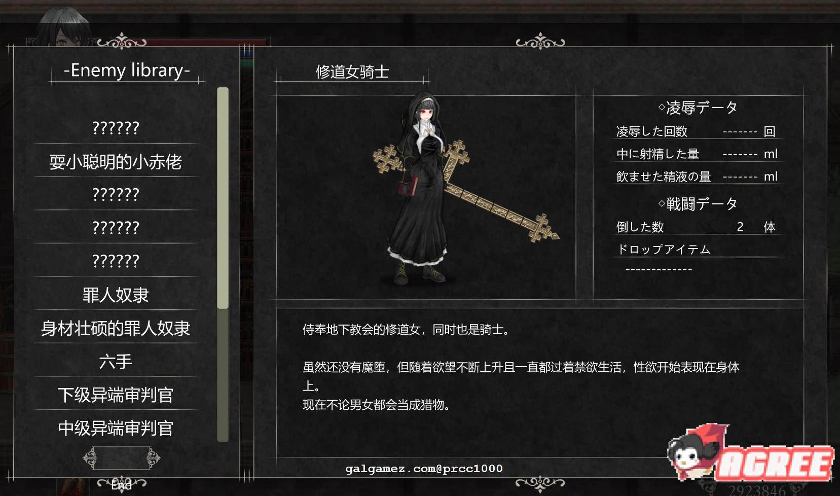 [ACT/汉化/全动态]魔女复仇之夜 Ver0.48D 步兵无修中文版★新处决玩法[FM/百度][更新/1G] 8