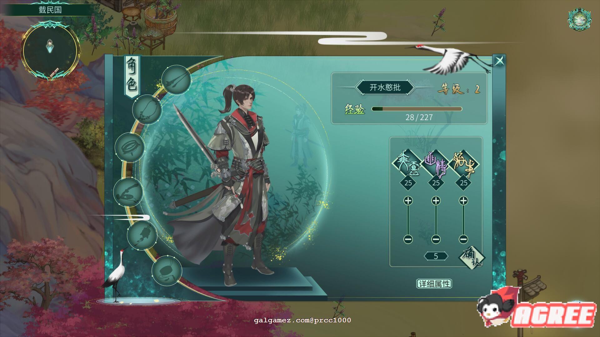 【大型RPG/中文/全动态】烈山海-BMS1 STEAM官方中文步兵版[极品国风] 【3.7G/新作】 11