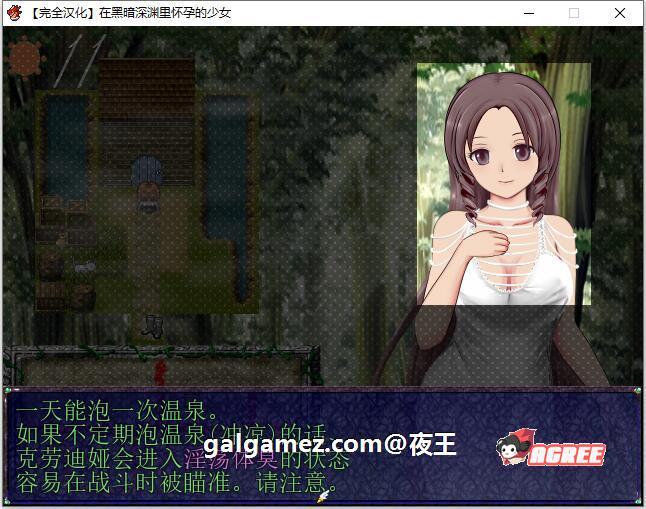 【探索养成RPG/汉化/战斗H】在黑暗深渊里孕育的少女!精翻汉化版【500M】 5