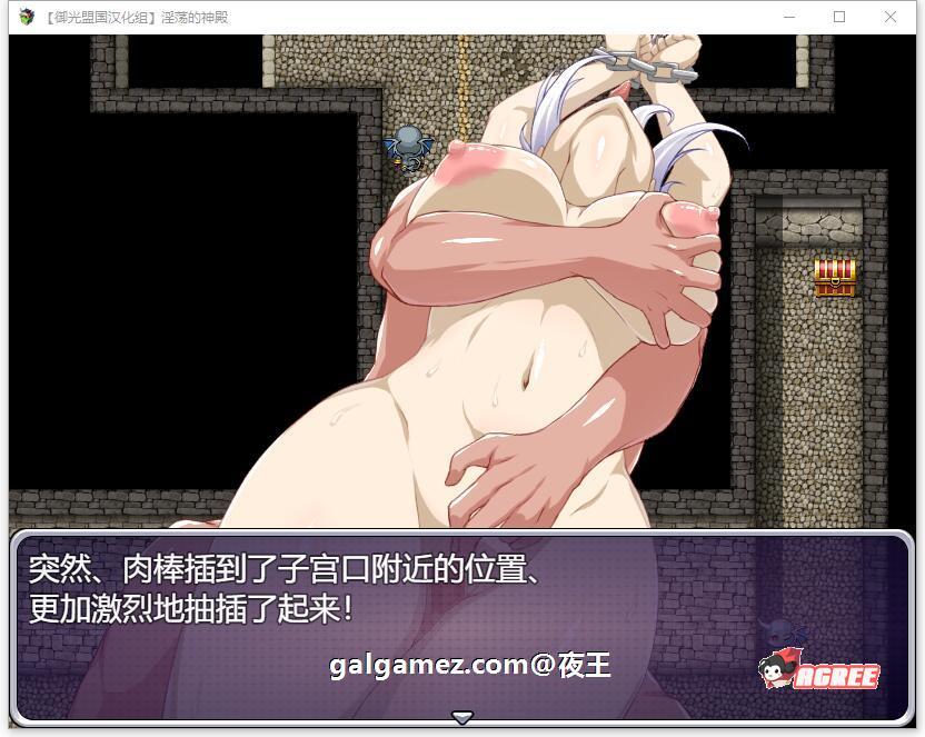 [日系RPG/汉化]米蕾诺和淫欲的神殿~意识改造的堕落旅途!精翻汉化版[百度][600M] 23