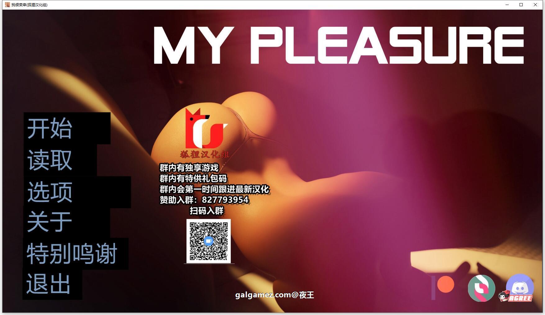 [欧美SLG/汉化/动态]我很荣幸 V1.00 精翻汉化精英版+全CG[百度][更新/PC+安卓/3.8G] 1