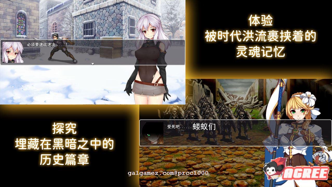 [RPG/中文/高还原度]遗留之魂Legacy Souls 官方中文版+CG[黑魂同人][百度][2.7G] 6