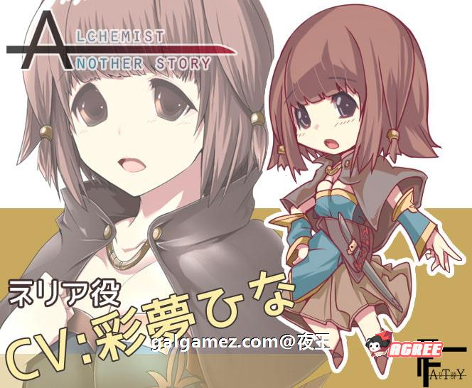 [大型ARPG/汉化]魔剑士埃菲里卡-另一个故事~云汉化版+CG[百度][2G] 4