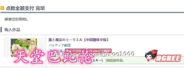 【佳作RPG/官方中文】药与魔法的米莉尔 V1.3.2 官方中文版+全CG存档【400M/新汉化】
