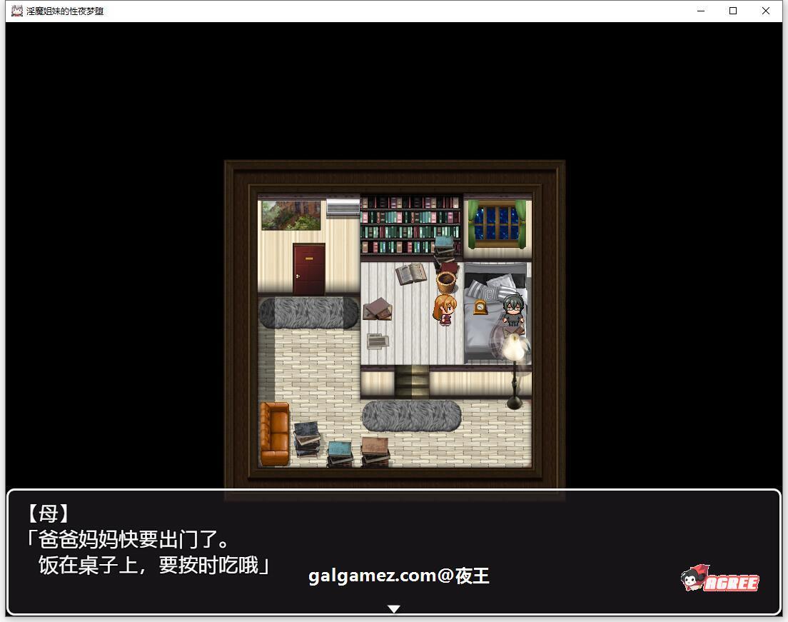 [RPG/御光汉化]魅魔姐妹的性爱梦堕之夜!精翻汉化完结版+CG[新汉化/PC+安卓/600M] 2