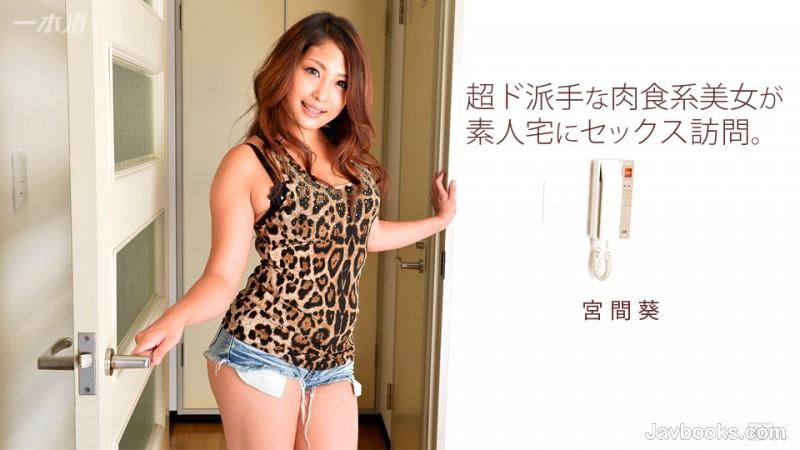 超ド派手な肉食系美女が素人宅にセックス訪問